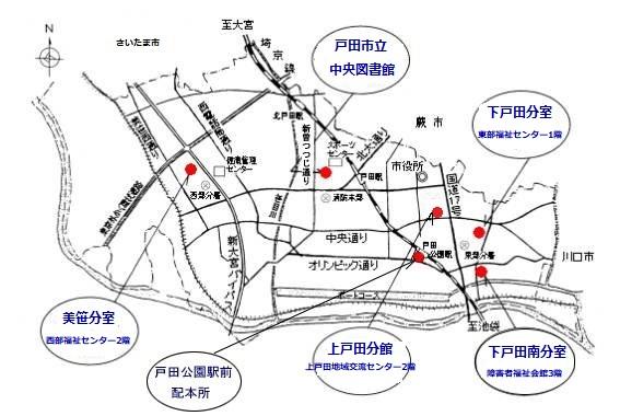 戸田市全体図