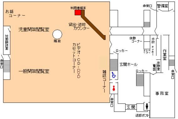 本館1階全体図