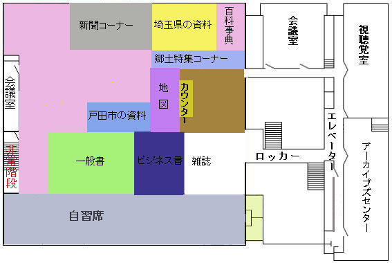 本館2階案内図