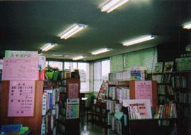 美笹分室書架