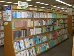 戸田市の本のコーナー